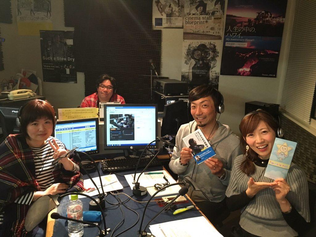 MID-FM 761『大人のハレル夜』にゲスト出演
