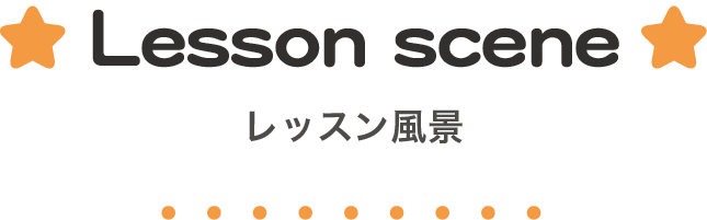 lesson-scene