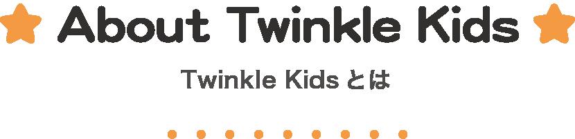 aboutTwinkleKids