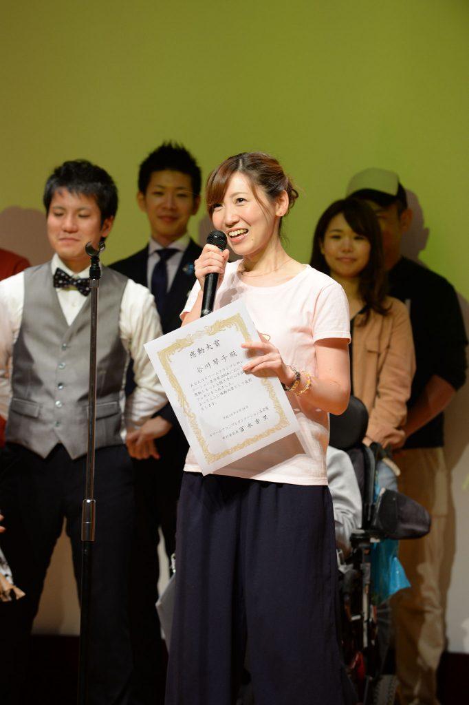 『バラボリッシュ®でつくる こども達が輝ける世界』 ドリームプラン プレゼンテーション 2016 in 名古屋